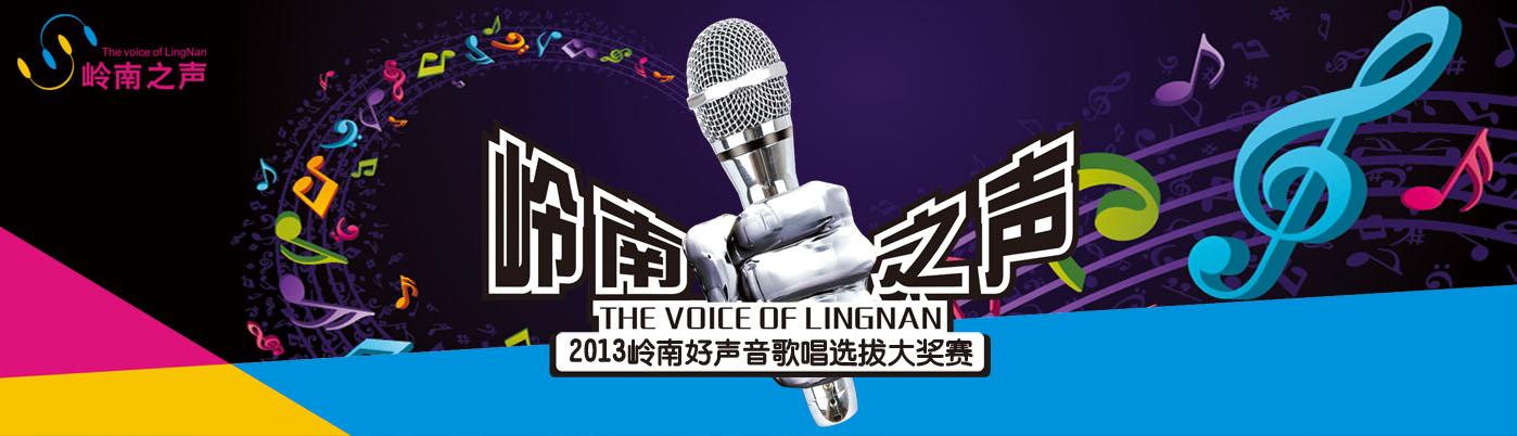 深圳赛区拉票宣传片