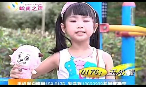 广州赛区拉票宣传片