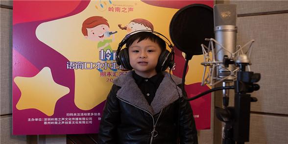 45号参赛小选手罗铭皓