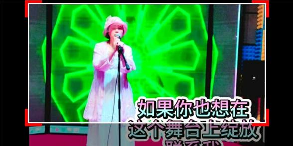 木泓云公益演唱会直播