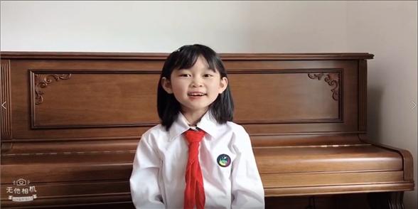 """惠州实验小学""""气质少年""""推送-杨洁璇"""