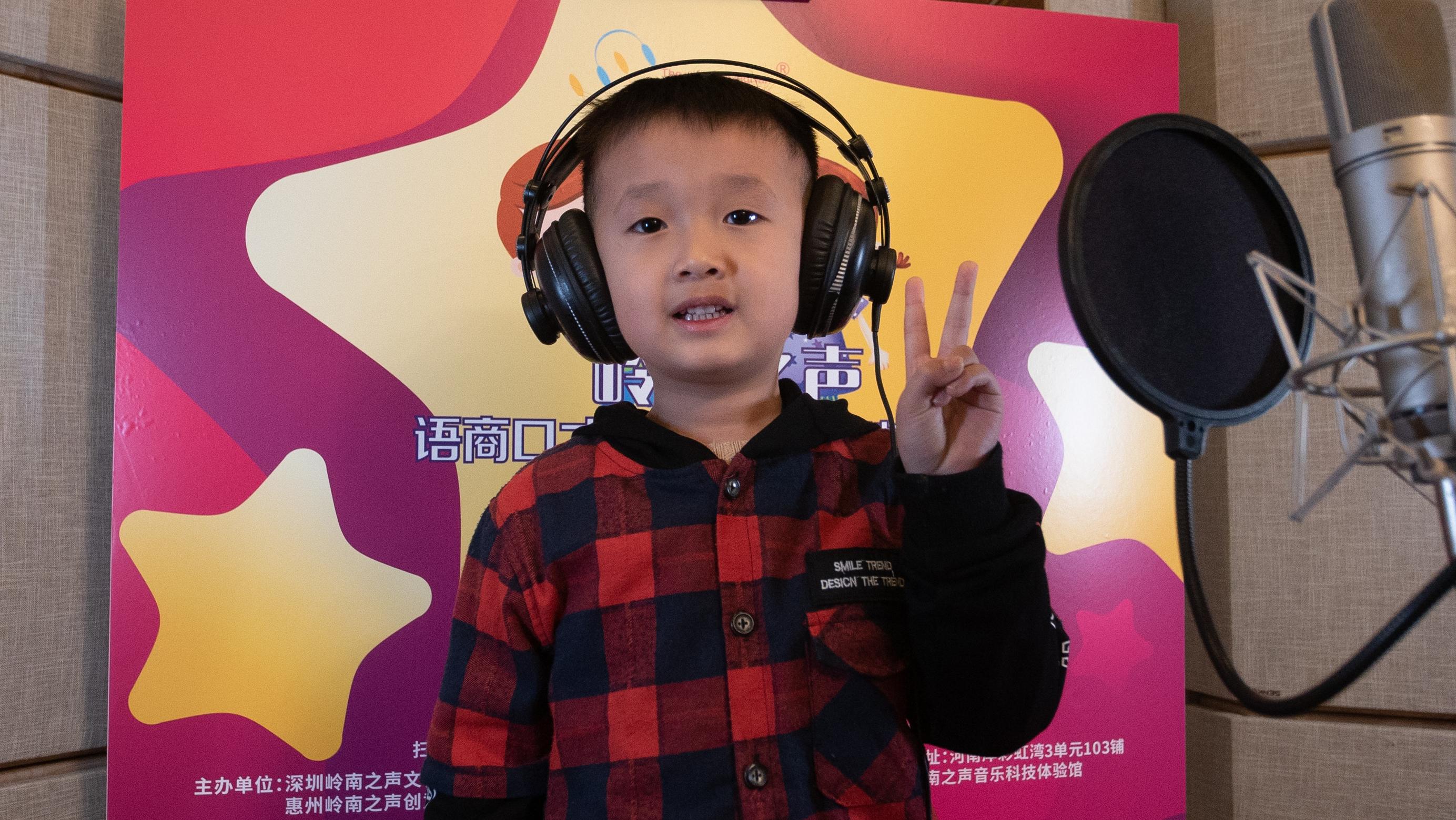 36号参赛小选手吴振豪