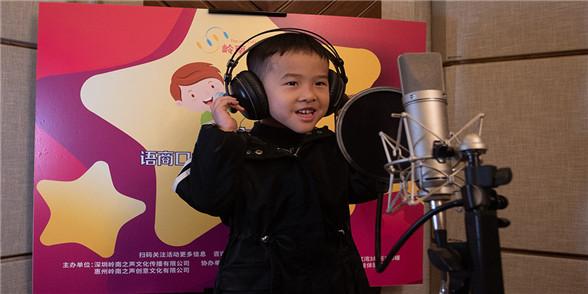 44号参赛小选手陈宣霖