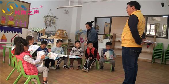 卧龙传说幼儿园