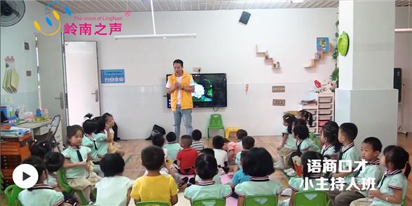 城市时代幼儿园展示课