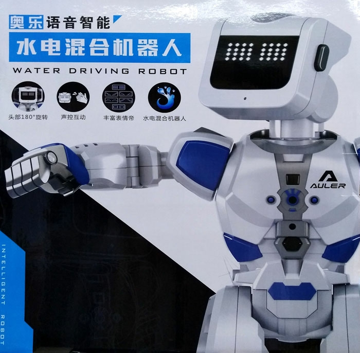 转行清仓大甩卖乐能K3水电混合战警遥控智能机器人原价258现价158