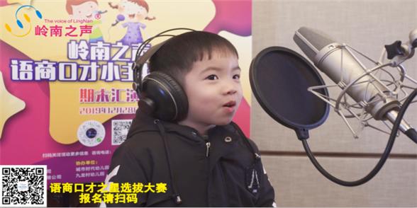 语商口才之星选拔大赛 015号参赛选手-范智鑫