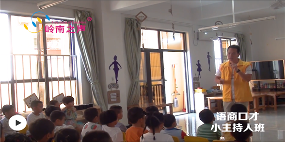 卧龙传说幼儿园展示课