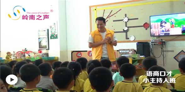 九龙幼儿园展示课