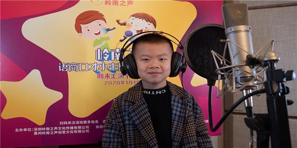 42号参赛小选手林浩轩