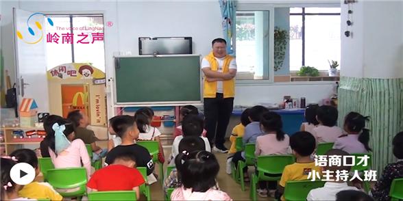 菱湖花园幼儿园展示课