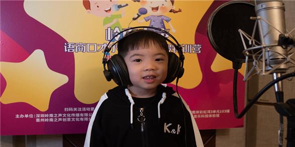 43号参赛小选手范智鑫