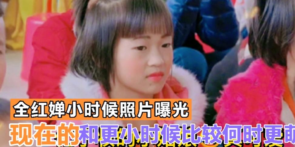 全红婵小时候的照片曝光,萌萌哒小姑娘居然是打破世界纪录的奥运冠军得主