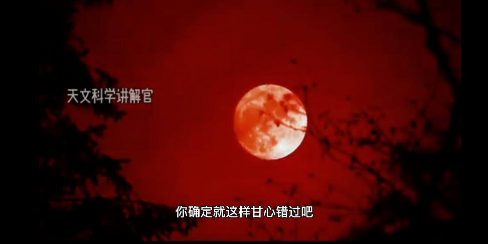 超级月亮血月月全食三种天文现象同时出现预告