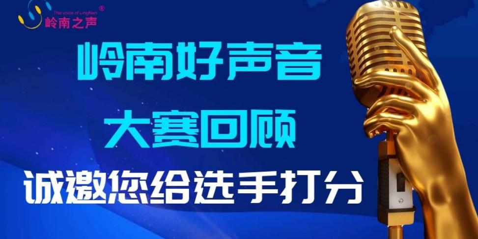 0005号参赛选手吴筱慧演唱英文歌曲