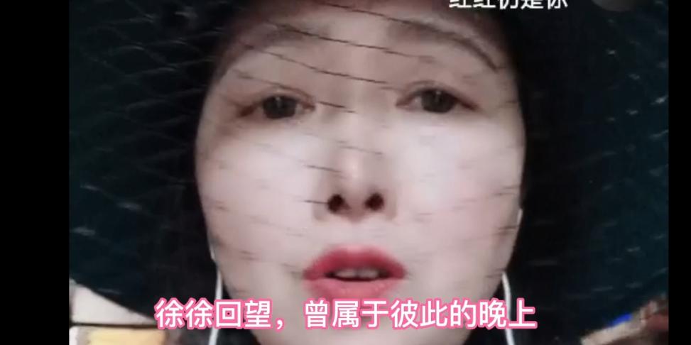 美帽姐直播间录屏视频翻唱陈慧娴歌曲《千千阙歌》
